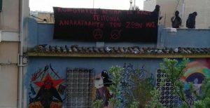 Athènes (Grèce): réoccupation des squats Matrozou 45 et Panetoliou 21